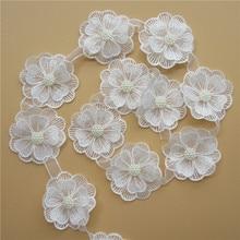 10x Белый жемчуг цветок ручной работы из бисера вышитая кружевная оторочка Отделкой Ленты двухслойная аппликация платье DIY Вышивание Craft