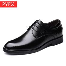 Fall 2019 New Men's Suit Business Leisure British Youth Korean Edition British Trendy Black  Italian plus-size Leather Shoes giuseppe pieri componimenti poetici italian edition