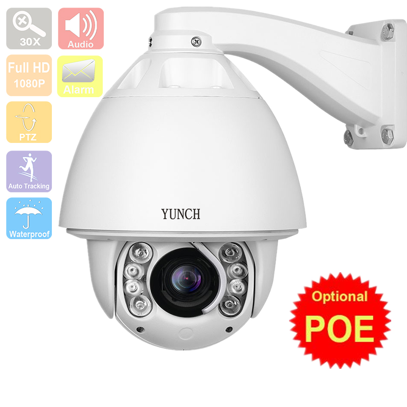 POE ONVIF 2MP HD 1080P Network CCTV Security Camera H.264 30X zoom IR cut with audio and wiper auto focus IP ptz camera outdoor ds 2cd4026fwd a english version 2mp ultra low light smart cctv ip camera poe auto back focus without lens h 264