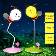 LED Night Light Lamp Cute Bee USB Charging Rechargeable Portable for Bedroom Bedside ALI88