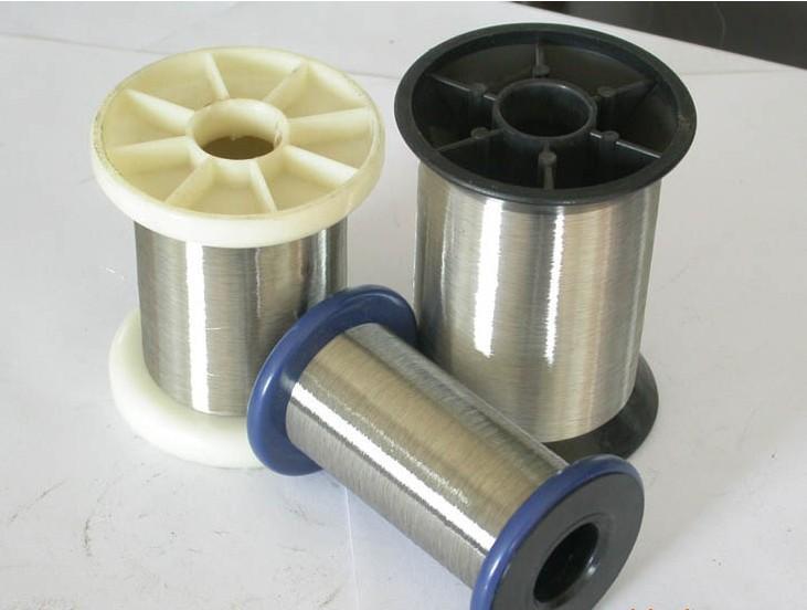 Iron Wire   Iron Wire 0 03mm 0 01mm 0 02mm 0 04mm 0 05mm 0 1mm 0 15mm 0 2mm 0 10