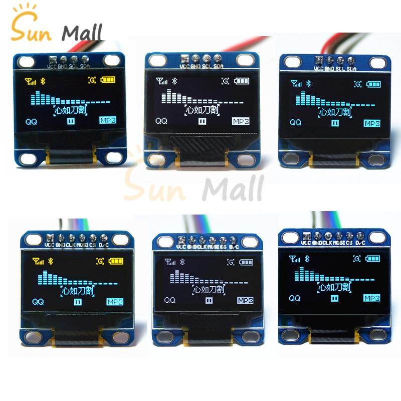 Wholesale 0.96 inch I2C IIC SPI Oled Module WhiteBlueyellow-blue OLED display 12864 3.3V-5V for Arduino 51 MSP420 STIM32 SCR