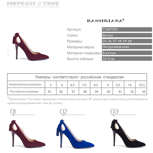 2017 High heels Genuine Suede Leather Women Shoes