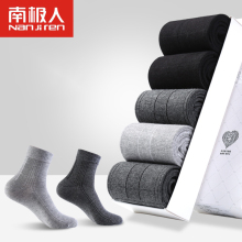 2017 New Men's Socks 100% Cotton 5 pairs/lot Solid Black Grey Socks Business in tube Socks Men Breathable Healthy Men Socks