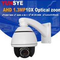 2018New Model 2MP 10X Optical Zoom AHD/CVI/TVI Mini PTZ Camera CCTV AHD Camera Indoor camera Night vision IR 30M free shipping