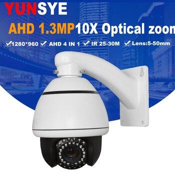 2018New Modell 2MP 10X Optischer Zoom AHD/CVI/TVI Mini PTZ Kamera CCTV AHD Innen kamera nachtsicht IR 30 Mt freies verschiffen