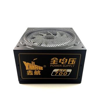 700W ATX Computer Power Supply PSU 6Pin PCI-E 12cm Quiet LED Fan 700W PSU Full Modular Power Supply ATX PC Computer Power Gaming