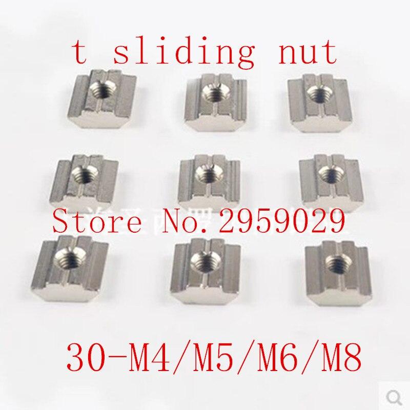 50pcs/lot T Sliding Nut Block Square nuts M4 M5 M6 m8 for 3030 Aluminum Profile Slot 6 Aluminum connector Accessor