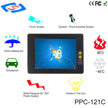 2018 Factory Price 12.1inch High Quality Embedded Industrial Panel PC With 1024×768 Resolution 5-wire AMT Resistive Touch Screen