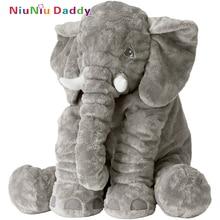 Niuniu Daddy 60cm Baby Elephant Pillow Elephant Plush Toys Cute Dolls Soft Pillows Baby Sleeping Plush Pillow doll birthday Gift