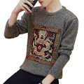 Chinese style dragon embroidery man sweater 2017 new winter male plus size sweater basic slim outerwear teenager boys