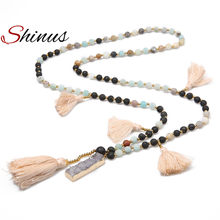 Shinus Necklace Long Tassel Pendant Statement Necklace Women Bohemia Choker  Natural Amazon Stones Lava Stone Bead Femme Jewelry 0f6a8591a1ed