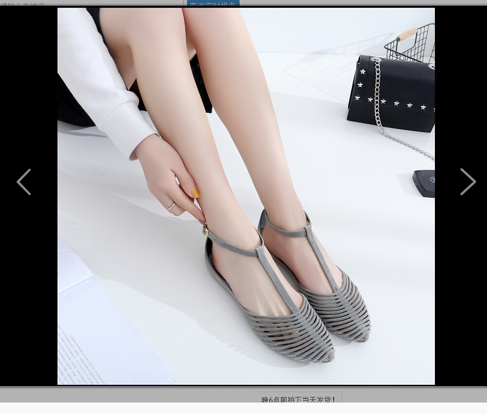 Han edition summer flat sandals women shoes baotou Roman holiday flat plastic female beach sandals jelly shoes with students the new summer women camellia plastic jelly shoes sandals flat bottom beach shoes
