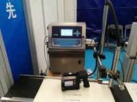 Новый дизайн дата производства qr код печать автоматическая струйный принтер может спрей яйца бутылки