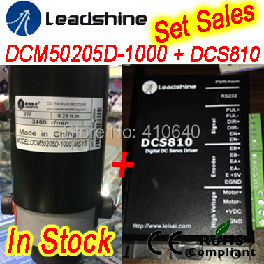 Set sales Leadshine DCM50205D Servo Motor with 4000 PPR Differential Ended Encoder and DCS810 Servo Drive RS232 tuning cable set sales genuine leadshine blm57180 square flange servo motor and acs606 servo drive and encoder cable and rs232 tuning cable