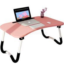 Настольная Складная подставка для ноутбука, подставка для ноутбука, студенческое спальное место