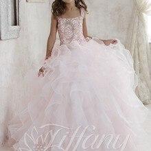 Новые красивые розовые пышные платья из органзы с бусинами для девочек, бальное платье длиной до пола, платья с цветочным узором для девочек, платья для первого причастия