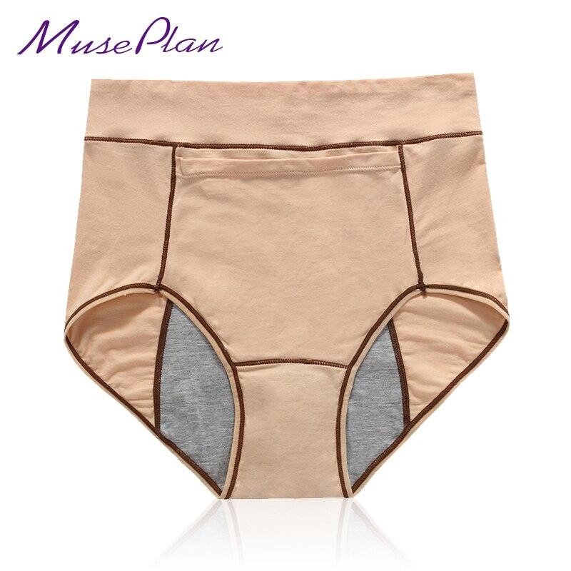 Dámské sexy krajkové fyziologické kalhotky z měkkého bambusového uhlí z uhlíkových vláken dámské spodní prádlo dámské bavlněné spodní prádlo M-3XL