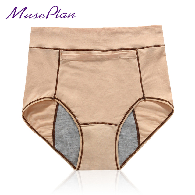 Lady Sexy Lace physiological Panties soft bamboo charcoal fiber ladies best  quality underwear women cotton underwear M-3XL 5197122965