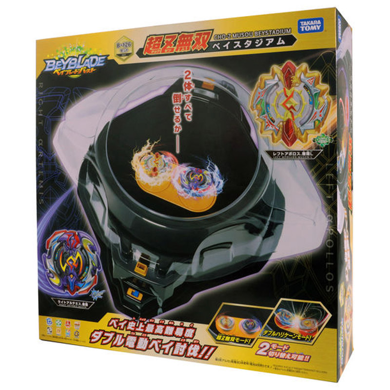 Original Product New Beyblade Burst Z bey blade B-126 Gifts For With Launcher Gyro disk And Box Gifts For Christmas Kids original product new beyblade burst starter zeno excalibur bey blade b 104 b 105 b 106 with launcher and box gifts for kids