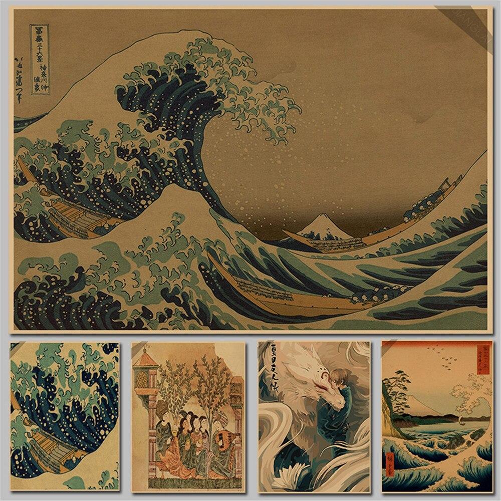 Kanagawa / Japan Ukiyo-e decorative painting core Bar counter adornment kitchen retro vintage poster p049