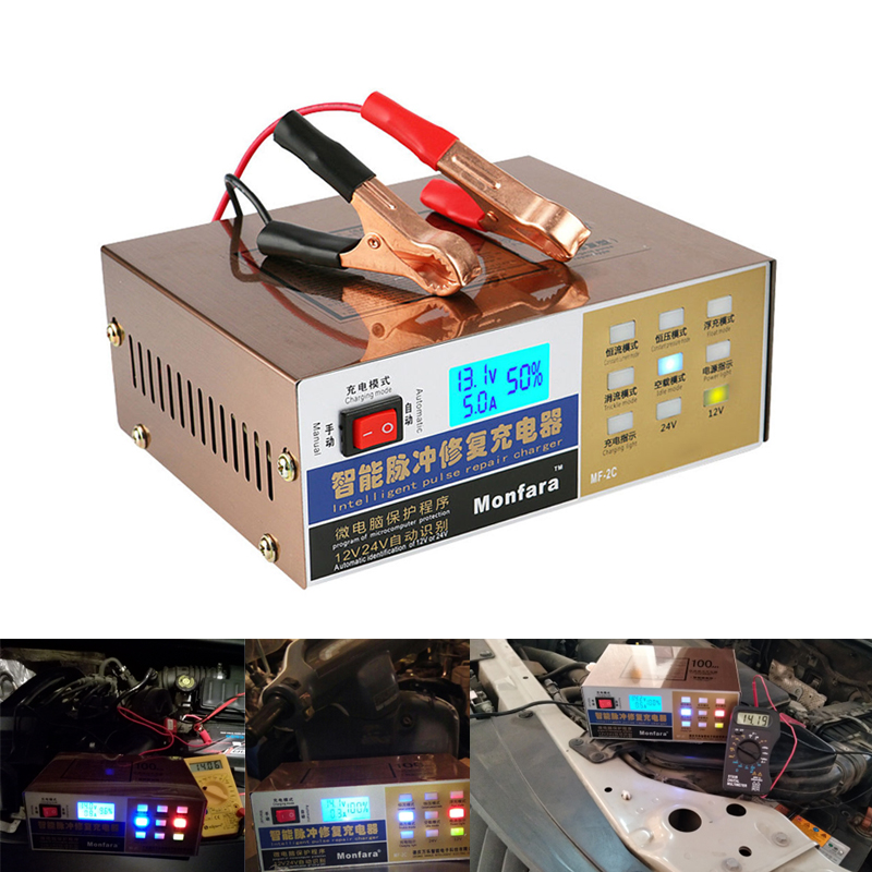 Auto Truck Smart Car Automatic Charger Motorcycle 12v 24v Car Lead Acid Battery Charger Intelligent Pulse Repair 110V/220V