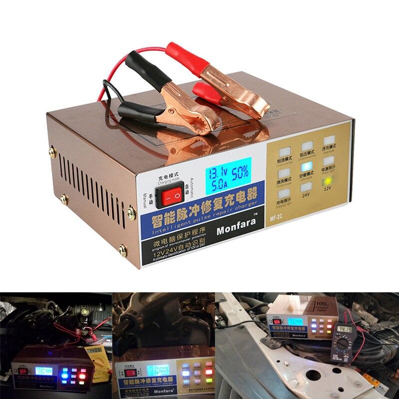 Auto Camion Intelligente Voiture Automatique Chargeur Moto 12 v 24 v Voiture Au Plomb Batterie Chargeur Intelligent Réparation D'impulsion 110 v/220 v