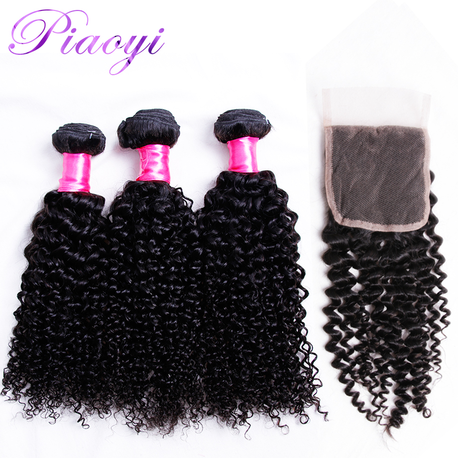 Mongolian Kinky Curly Human Hair 3 Bundles With Lace Closure Piaoyi Non Remy Human Hair Bundles With 4x4 Closure Natural Color
