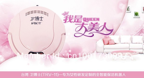 4 In 1 TRV-11 Household intelligent fully-automatic ultra-thin mute robot vacuum cleaner
