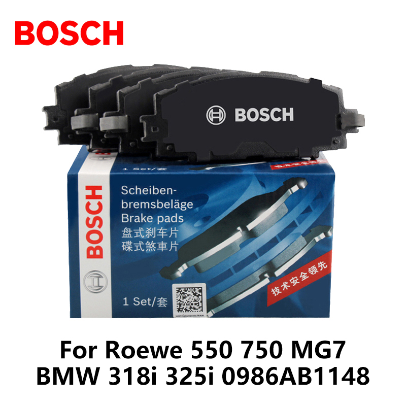 Galleria fotografica 4pieces/set <font><b>Bosch</b></font> Car Rear Brake Pads For Roewe 550 750 MG7 BMW 318i 325i 0986AB1148