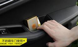Czarny strona wewnętrzna przednia schowek na drzwi uchwyt na telefon 2 sztuk dla porsche macan 2014 2015 2016 wysokiej jakości w Chromowane wykończenia od Samochody i motocykle na