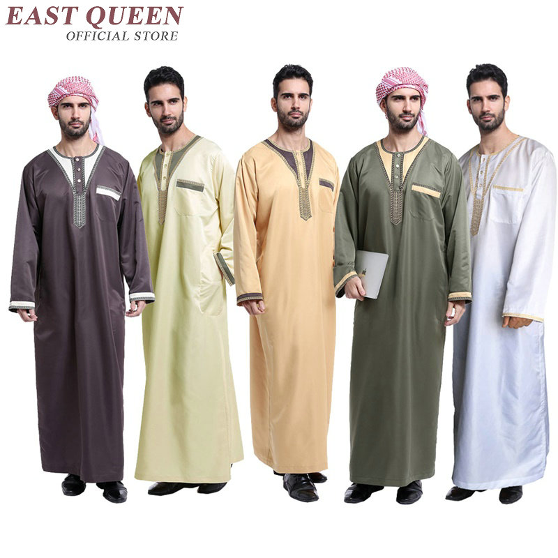 New Arrival muslim clothing for men long sleeve muslim robe plus size S-XXXL muslim dress men jubba thobe AA2394 Q