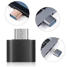 Новая мода 4 шт металлический USB-C type C к USB 3,0 Мужской к женскому Адаптер конвертера OTG для смартфонов huawei samsung Android