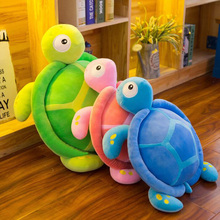 Cute Marine Life Turtle Down Cotton Color Couple Small Plush Toy Doll Multifunctional Comfort Girl Pillow Child Gift