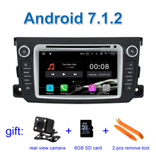 2 ГБ Оперативная память Android 7.1 dvd-плеер автомобиля GPS для mercedes/Benz Smart Fortwo 2011 2012 2013 2014 с зеркало-link Радио WIFI BT
