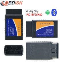 elm327 V1.5 Bluetooth OBD2 Интерфейс работает на Android Torque ELM 327 V 1,5 OBD II автомобильный диагностический сканер адаптер BT