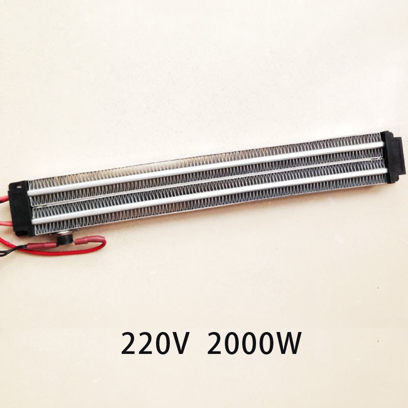2000W 220V Constant Temperature PTC Ceramic Air Heater Insulated 380*50mm