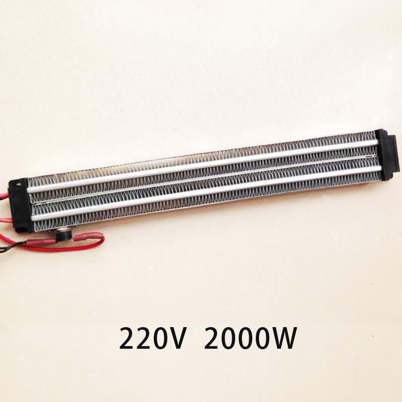 2000W 220V Constant Temperature PTC Ceramic Air Heater Insulated 380*50mm
