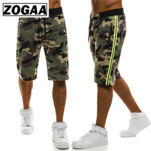 ZOGAA Summer New Fashion Mens Shorts Military Camouflage Pants Men Casual Solid Beachwear Beach Pant