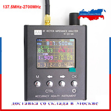 N2201SS N2061SA N1201SA Plus UV RF Vector Impedance ANT SWR Antenna Analyzer Meter Tester 140MHz 2.7GHz resistance/impedance/SWR