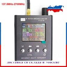 محلل هوائي نملة SWR N2201SS N2061SA N1201SA Plus UV RF مكافحة ناقلات النملة جهاز اختبار متر 140MHz 2.7GHz المقاومة/المعاوقة/SWR
