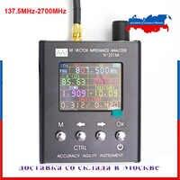 Testeur de mètre 140 MHz-2.7 GHz de résistance/impédance/SWR d'analyseur d'antenne d'ant d'impédance de vecteur de N2201SS N2061SA N1201SA Plus UV RF