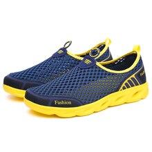 Men Summer Mesh Shoes