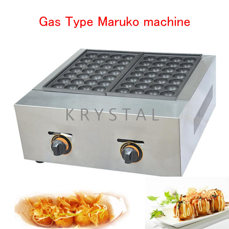 Gas Type Maruko Machine Octopus Ball Machine Octopus Baking Machine Fish Ball Maker Takoyaki Egg Cookie Making Machine FY-56.R commercial nonstick lpg gas japanese takoyaki octopus fish ball grill baker machine