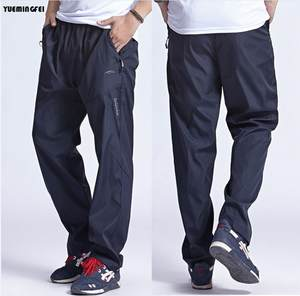 yuemingfei Sweatpants casual Pants Joggers Trousers For Men