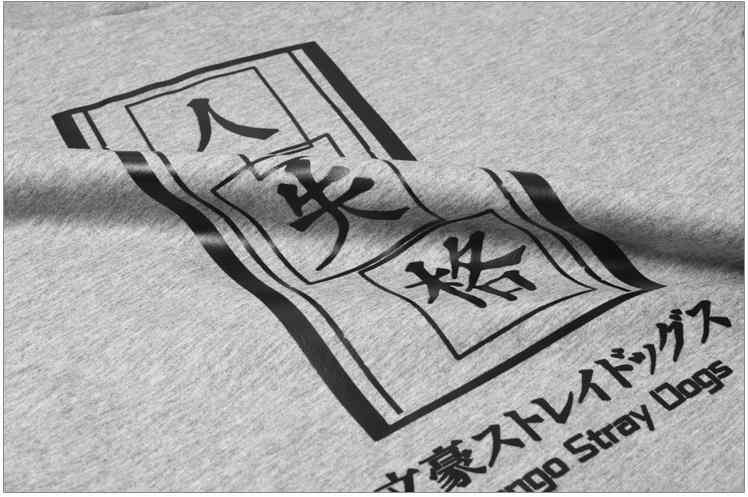 Anime Bungou Anjing Liar Atsushi Nakajima Cosplay Chuya Nakahara Kostum Hoodie Jaket Lengan Panjang Kasual Pullover Pria Wanita