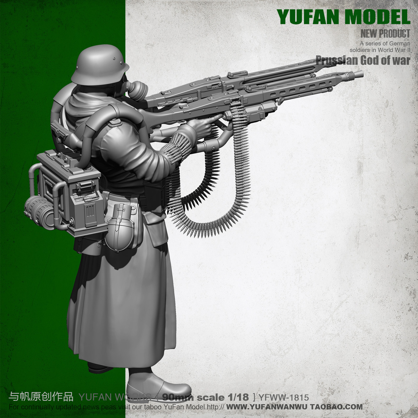 <font><b>1</b></font>/18 <font><b>Resin</b></font> Figure <font><b>Model</b></font> <font><b>German</b></font> Super with Double Gun YFWW-1815 image