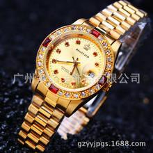 Style Model Women Gown Watch Gold Full Metal Calender Wristwatches Famale Quartz Watches Lady Gold Feminine Quartz Watches