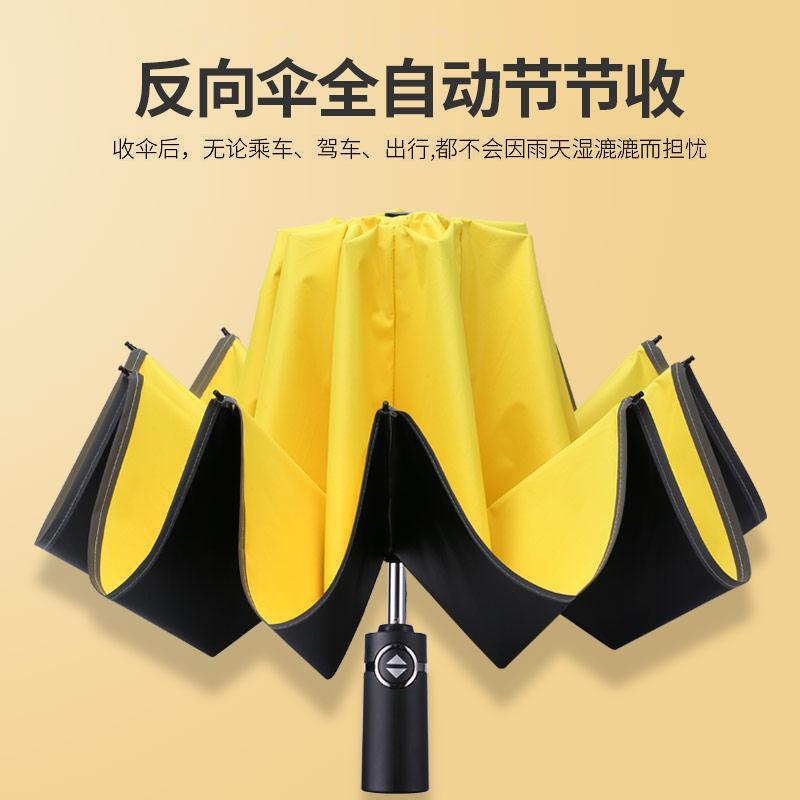 Parapluie pliant entièrement automatique véhicule parapluie inversé noir en caoutchouc protection solaire parapluie double usage hommes et femmes