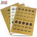 А4 круглые наклейки  высечки листов А4  глянцевая белая/крафт-бумага клейкие наклейки для лазерных/струйных принтеров  20 листов